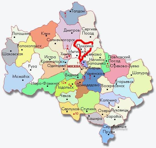 герб города пушкино