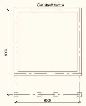 План фундамента проекта дома из бревна 6х6