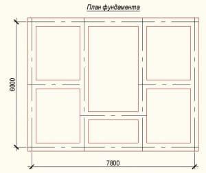 План фундамента проекта дома из бревна 6х8 метров