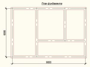 План фундамента для проекта дома из бруса 6х9