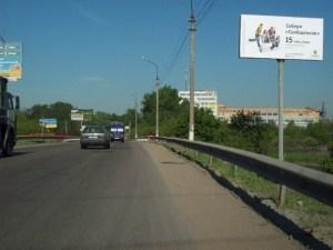 Егорьевское шоссе, именно по нему вы сможете быстро и без пробок добраться до собственного загородного участка