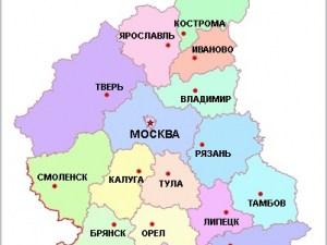Центральный Федеральный Округ