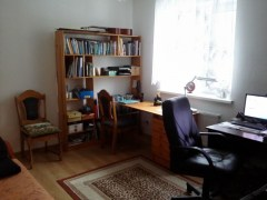 Место для учебы и работы