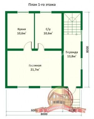 План 1 этажа дома из оцилиндрованного бревна 8х8 с верандой