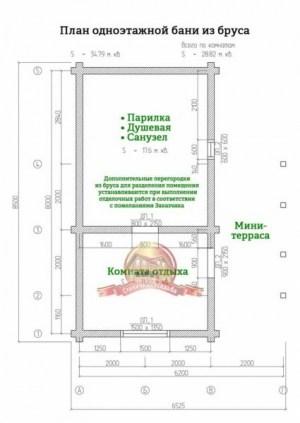 Планировка 1 этажа проекта бани из оцилиндрованного бревна 9 на 10