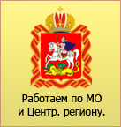 Доставляем срубы из Костромы в Подмосковье и Московскую область