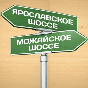Доставим по Московской области!