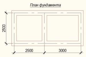 План фундамента проекта дома из бревна 2,5 на 5,5 метров