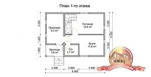 План 1 этажа проекта деревянного дома 6х8 из бруса с террасой