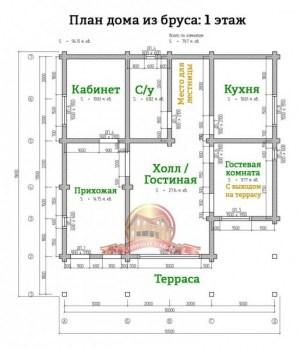 Планировка 1 этажа стильного дома из профилированного бруса 10х11