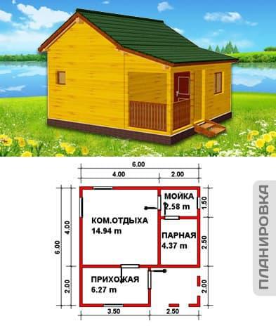 ББ-11 Проект брусовой бани 6x6, одноэтажная с комнатой отдыха